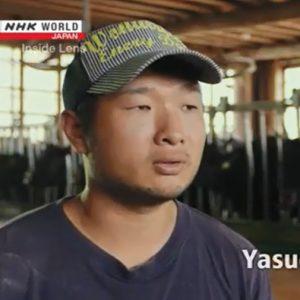 藤原 康生